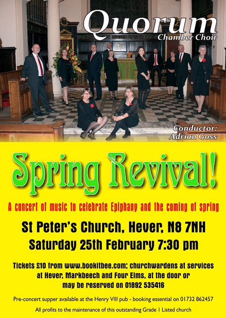 hever-flyer-quorum_a5front1